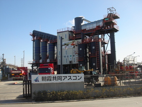 朝霞共同アスコン工場内リサイクル破砕プラント設置に伴う設備工事